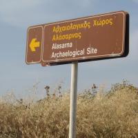 Аласарна, остров Кос