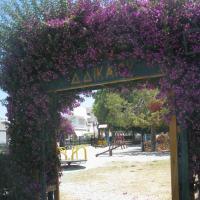 Деревня Зипари (Zipari)